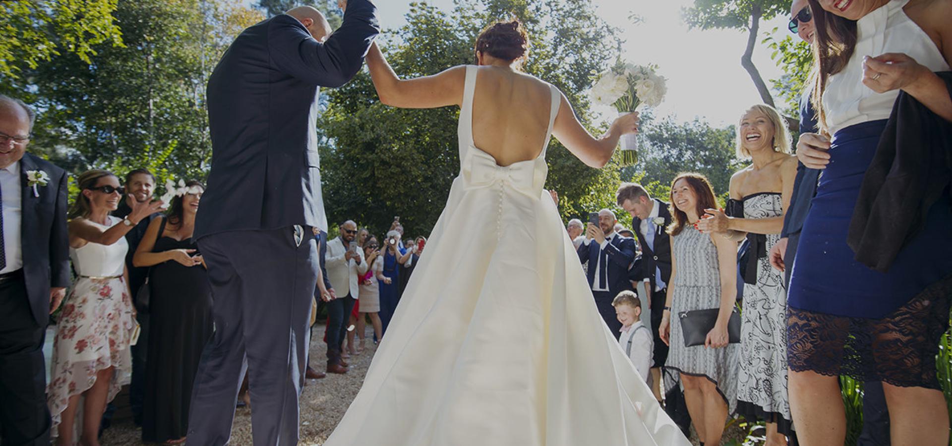 Banner Image - Lara & Rudys Wedding